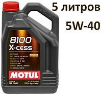 Масло моторное 5W-40 (5л.) Motul 8100 X-cess 100% синтетическое, фото 1