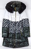 Зимняя женская куртка Vesta1003-2-52-R. Размер 52