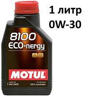 Масло моторное 0W-30 (1л.) Motul 8100 Eco-energy 100% синтетическое, фото 1