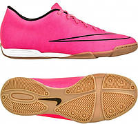 Футзалки  Nike Mercurial Vortex II IC