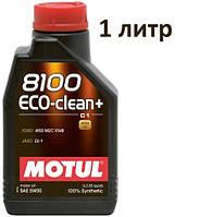 Масло моторное 5W-30 (1л.) Motul 8100 Eco-clean + 100% синтетическое, фото 1