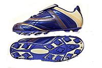 Бутсы футбольные с круглыми шипами. Размер: 44. AX2154