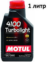 Масло моторное 10W-40 (1л.) Motul 4100 Turbolight , фото 1