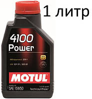 Масло моторное 15W-50 (1л.) Motul 4100 Power