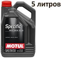 Масло моторное 0W-30 (5л.) Motul Specific VW 506 01 506 00 503 00, фото 1