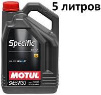 Масло моторное 5W-30 (5 л.) Motul Specific Dexos 2, фото 1