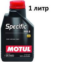 Масло моторное 5W-20 (1л.) Motul Specific 948B, фото 1