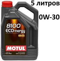Масло моторное 0W-30 (5л.) Motul 8100 Eco-nergy 100% синтетическое
