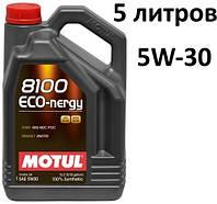 Масло моторное 5W-30 (5л.) Motul 8100 Eco-nergy 100% синтетическое, фото 1