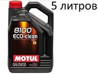 Масло моторное 0W-30 (5л.) Motul 8100 Eco-clean 100% синтетическое, фото 1