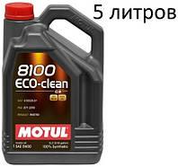 Масло моторное 5W-30 (5л.) Motul 8100 Eco-clean 100% синтетическое, фото 1