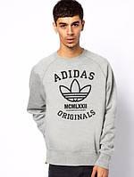 Спортивная кофта Adidas\Адидас ориджиналс, черное лого, серая, к43