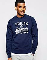 Спортивная кофта Adidas Originals\Адидас Оригиналс, синяя, ф68