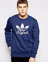 Спортивная кофта Adidas классик, синяя, трикотаж, ф72