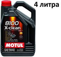 Масло моторное 5W-40 (4л.) Motul 8100 X-clean 100% синтетическое, фото 1