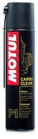 Motul p1 carbu clean очень мощный очиститель карбюратора. Аэрозоль. 400 мл 817616