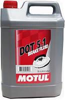 Тормозная жидкость Motul DOT 5.1 brake fluid  100% синтетика, DOT 5.1 (без силикона) 5 литров 807006
