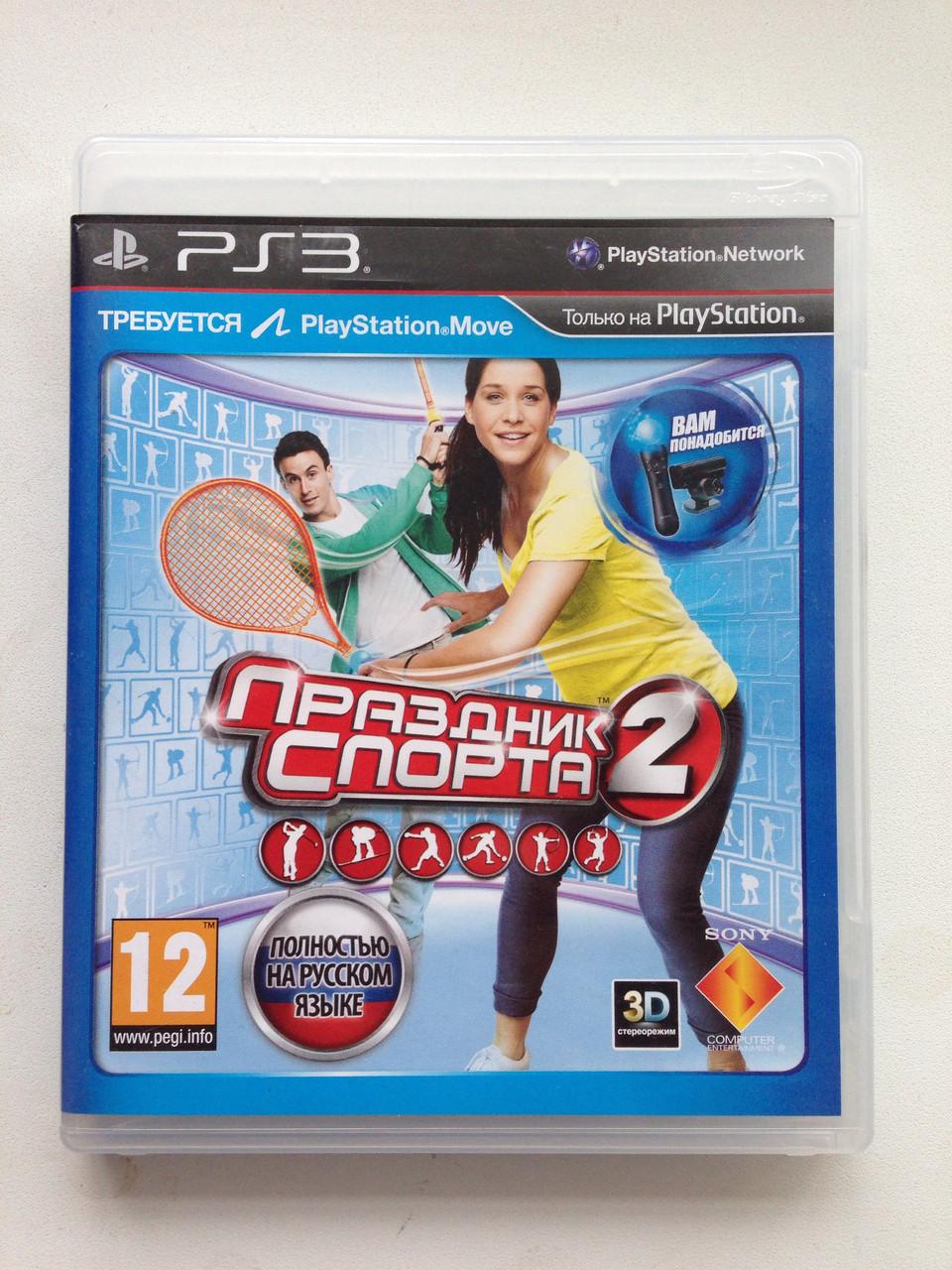 Праздник Спорта (PS3) pyc. move