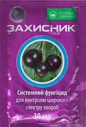 """Захисник 30 мл системний фунгіцид ТМ""""Аптека садівника"""""""