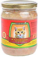 Консервы для котов Леопольд Премиум, мясной деликатес, с мясом телятины, 500 гр (стекло)