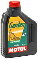Масло для 4-х тактных двигателей минеральное MOTUL GARDEN 4T SAE 15W40 (2L) 101311