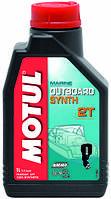Масло для 2-х тактных двигателей синтетическое Motul outboard synth 2t (1l) 101722