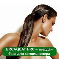 Основа для кондиционера Ercaquat HRC