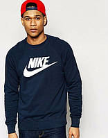 Спортивная кофта Nike, темно-синяя, для спорта, ф4037