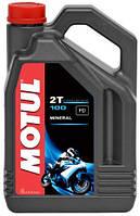 Масло моторное для мотоциклов минеральное Motul 100 2t (4l) 104025, фото 1