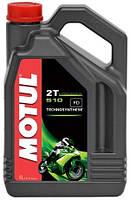Масло моторное для мотоциклов technosynthese Motul 510 2t (4l) 104030