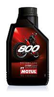 Масло моторное для мотоциклов синтетическое Motul 800 2t factory line off road (1l) 104038, фото 1
