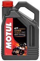 Масло моторное для мотоциклов синтетическое Motul 7100 4T SAE 10W50 (4L) 104098, фото 1