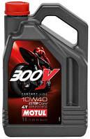 Масло моторное для мотоциклов синтетическое Motul 300v 4t factory line SAE road racing 10w40 (4l) 104121, фото 1