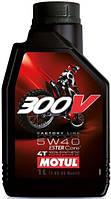 Масло моторное для мотоциклов синтетическое Motul 300v 4t factory line off road SAE 5w40 (1l) 104134, фото 1