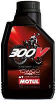 Масло моторное для мотоциклов синтетическое Motul 300v 4t factory line off road SAE 15w60 (1l) 104137, фото 1