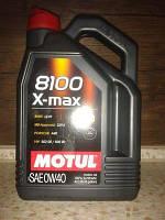 Масло моторное синтетическое Motul 8100 x-max SAE 0w40 (4l) 104532