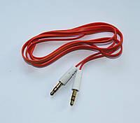 AUX кабель Lite Slim Orange