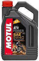 Масло моторное для квадроциклов синтетическое Motul atv power 4t 5w40 (4l) 105898