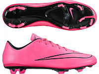 Футбольные бутсы Nike Mercurial Veloce II FG