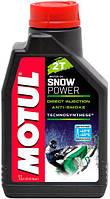 Масло моторное для снегоходов technosynthese Motul snowpower 2t (1l) 105887