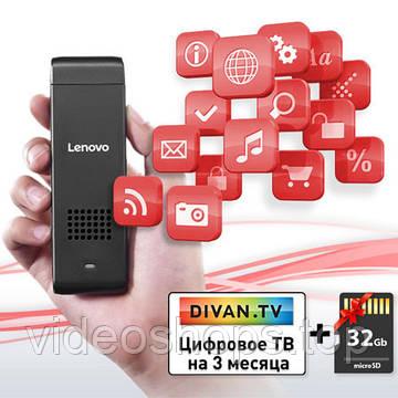 """Акция: """"Еще больше возможностей с Lenovo Stick! - 2"""""""