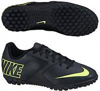Детские сороконожки Nike JR Bomba  II