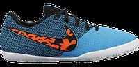 Детские залки Nike JR Elastico Pro III