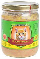 Консервы для котов Леопольд Премиум, мясной деликатес, с мясом ягненка, 500 гр (стекло)