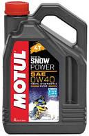 Масло моторное для снегоходов синтетическое Motul snowpower 4t SAE 0w40 (4l) 101231