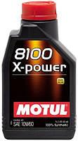 Масло моторное синтетическое д/авто Motul 8100 x-power SAE 10w60 (1l) 106142