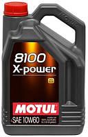 Масло моторное синтетическое д/авто Motul 8100 x-power SAE 10w60 (5l) 106144