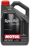 Масло моторное синтетическое д/авто Motul specific 504 00 507 00 SAE 5w30 (5l) 106375