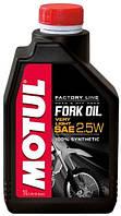 Масло трансмиссионное вилочное синтетическое Motul fork oil very light factory line SAE 2,5w (1l) 105962, фото 1