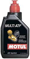 Масло трансмиссионное синтетическое Motul multi ATF (1l) 105784
